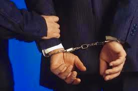 Various penalties for crimes & offences under Nigerian law
